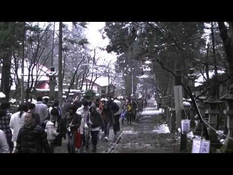 揖斐川町 「谷汲山華厳寺」 ~初詣~