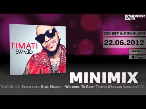 Sonerie telefon » Timati – Swagg (Official Minimix HD)
