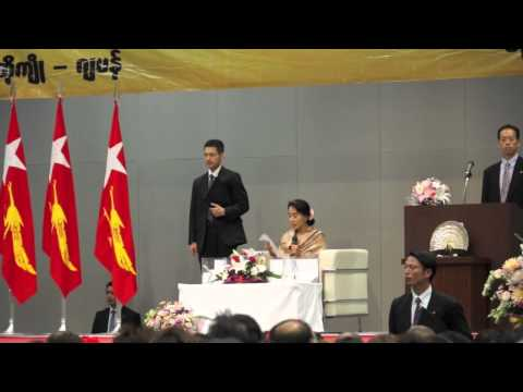 Welcome Party of  Aung San Suu Kyi's in Tokyo JAPAN
