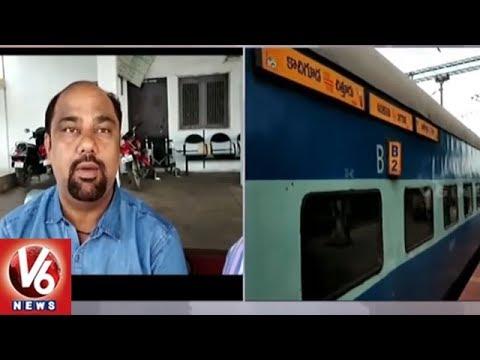 Venkatadri Express Train Stopped Due To Engine Failure | Kadapa District | V6 News