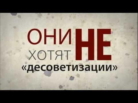 Десталинизация десоветизация опрос в России | danilidi.ru