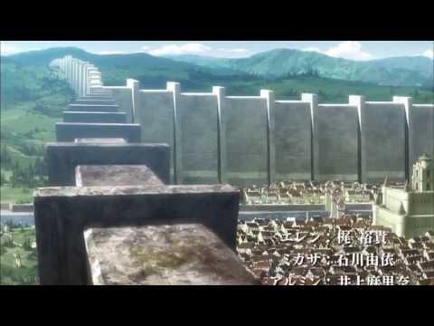 TVアニメ「進撃の巨人」PV 第2弾 Trailer HD