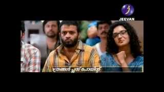 Trivandrum Lodge - Trivandrum Lodge Movie Review ..........