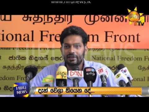 minister denounces s|eng