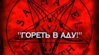 Следствие вели с Леонидом Каневским - Гореть в аду