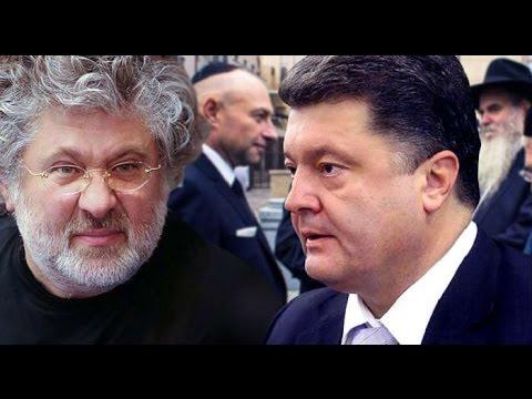 Ростислав Ищенко. Порошенко лучше первым убить Коломойского
