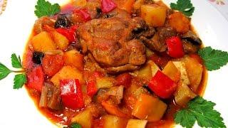 Вкусно - #ЖАРКОЕ из КУРИЦЫ с Овощами в Горшочках #Рецепты из КУРИЦЫ