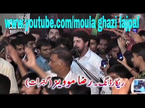 FARHAN ALI WARIS 13 sep 2015 Kharota Syedan Sialkot