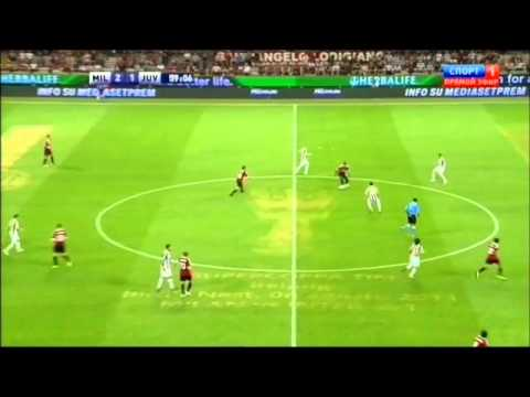 Seedorf VS Juventus Trofeo Berlusconi 2011