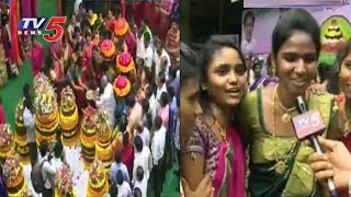 Bathukamma Celebrations At Hyderabad Government Offices