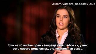 Zoey Deutch - Vampire Academy Set Interviews RUS SUB