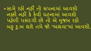 download lagu Gujarati Shayri - Sad Shayri Gujarati gratis