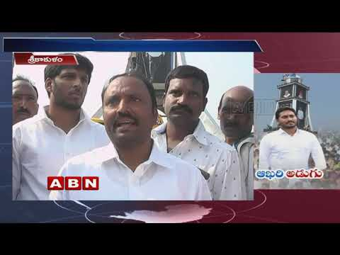YS Jagan to End Padayatra With Public Meeting Today | Praja Sankalpa Yatra | ABN Telugu