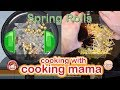 Spring Rolls | Cooking with Cooking Mama! MP3