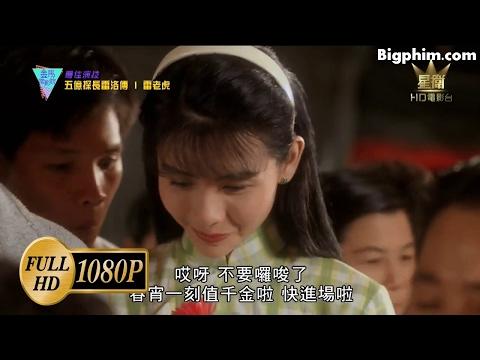 五億探長雷洛傳1雷老虎 720P 劉德