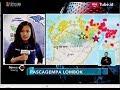 BMKG Pastikan Masih Terjadi Gempa Susulan di Wilayah Lombok - iNews Siang 21/08