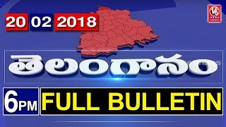 6 PM Telugu News | 20th February 2018 | Telanganam