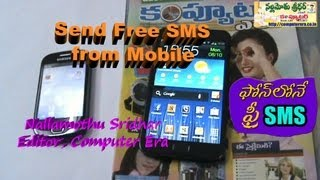 Send Free SMS from Mobile