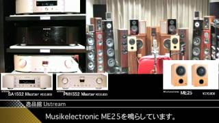Download Lagu Musikelectronic ME25でジャズライブを再生しました。 Gratis STAFABAND
