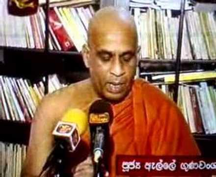 Rosi Senanayaka
