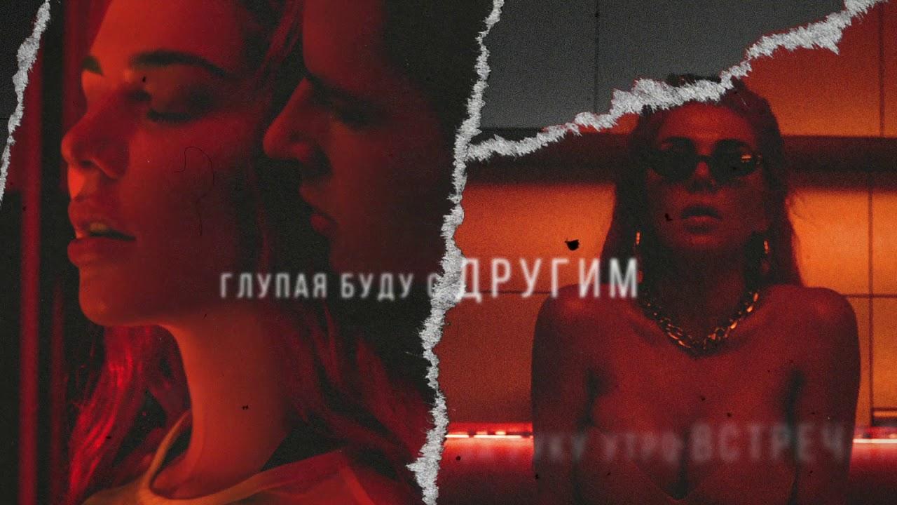 Анна Седокова - Шантарам (Премьера песни)