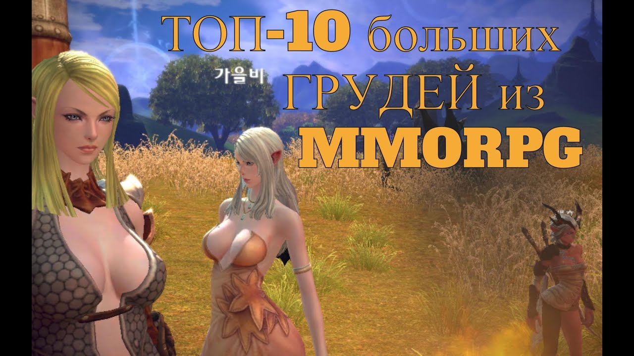 Mmo porn porn pictures