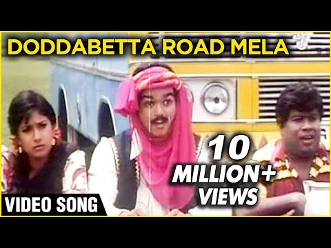 Doddabetta Road Mela  Vijay, Sanghavi Tamil Song  Vishnu