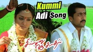 Sillunu Oru Kadhal | Scenes | Kummi Adi Video Song | sillunu oru kadhal movie songs | Ar Rahman