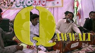 Qawwali: Ae Khatme Rasool (pbuh) Maki Madni