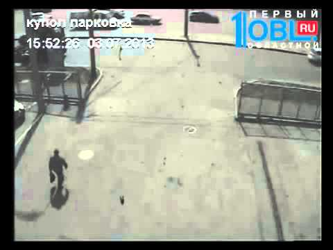 Камера видеонаблюдения сняла, как водитель из Дагестана сбил пешехода под Челябинском