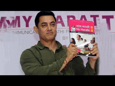 Aamir turns Marathi mulga