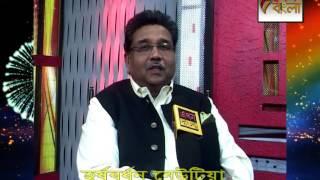 Harshvardhan Neotia Wish Happy New Year To Ekhon Bangla Viewers