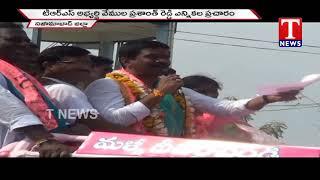 Prashanth Reddy Election Campaign - Nizamabad Dist - Balkonda  live Telugu - netivaarthalu.com