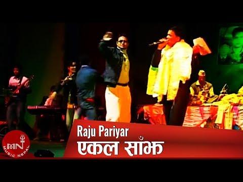 Raju Pariyar Ekal Shanjha