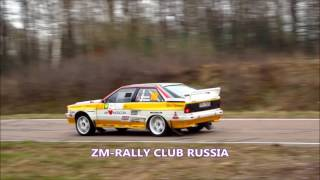 Rally Master Show 2017 Moscow (полный привод).