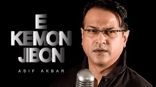 Download Bangla New Song 2016 | Bolona E Kemon Jibon by Asif Akbar | Studio Version 3Gp Mp4