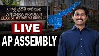 AP Assembly Sessions 2019 LIVE | Day-5 | Andhra Pradesh Assembly Sessions Live | hmtv