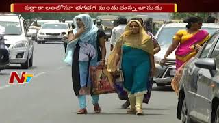 AP and Telangana States To Record High Temperatures for The Next Three Days | మండిపోతున్న ఎండలు