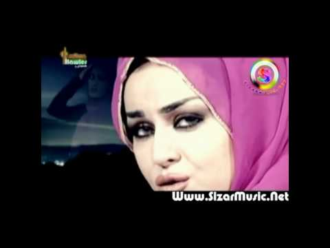 Loka Zahir - La Ilaha Ilala - New Islam Kurdish Video Klip 2011 ( Www.sizarmusic.net ) video