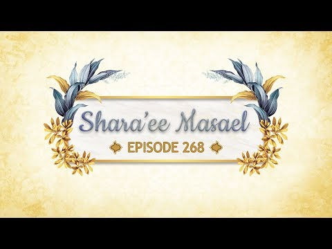 SHARA''EE MASAEL  | WITH MAULANA HASNAIN KARARVI  | EPISODE NO: 268  | (18 JUNE 2019)