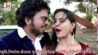 Niklyo Re Dildar \\ New Rajasthani Song 2016 \\ Love Song \\ Rajasthan Hits