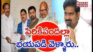 Devineni Uma Press Meet Over TDP Rajya Sabha Members Join In BJP |#PrimeTimeDebate