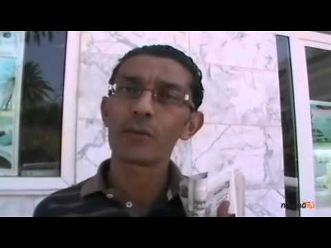 image vidéo رفض رفع تحجير السفر عن المسعودي