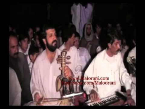 استاد پیرداد غمگین ( یه دنیا که بی وفاین --- بی وفا تو مبه ) Www.malorani.net video