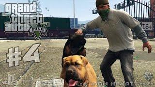 "GTA 5 (PS4) Прохождение [Чоп и Папарацци] Часть #4 ► Геймплей PS4 ""Grand Theft Auto V"" видео"