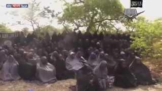 نيجيريا.. استمرار مسلسل الخطف