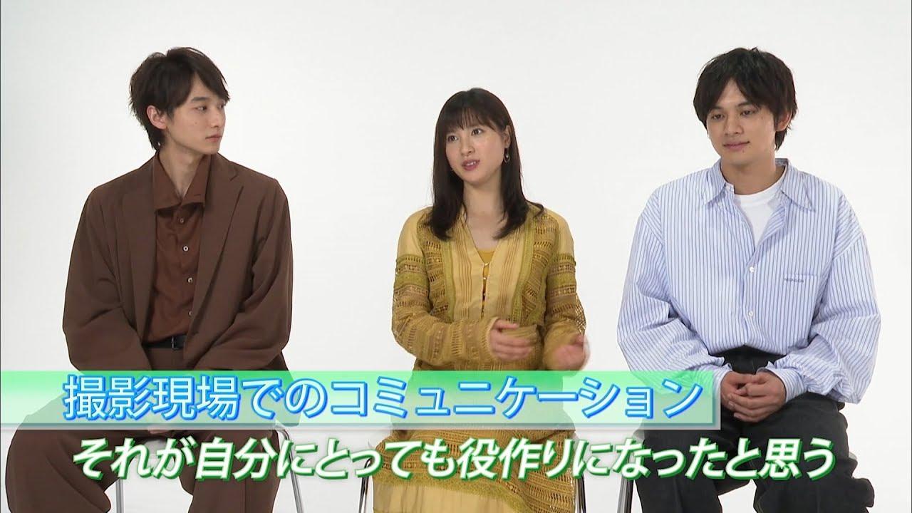 北村匠海 土屋太鳳 インタビュー