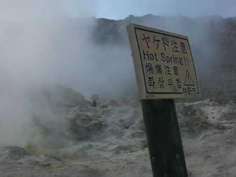 川湯温泉付近の硫黄山(アトサヌプリ)