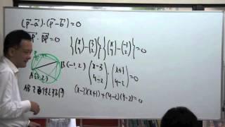 FCS数学教室/ベクトル方程式入門【下】