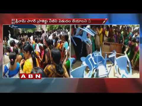 Farmers Protest at Sriram Sagar Project SE Office | Nizamabad | ABN Telugu